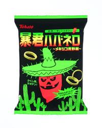 暴君ハバネロ~メキシコ荒野篇~ パッケージ写真